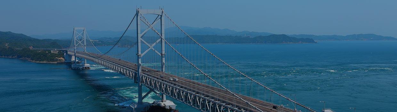 Tomita Japanese Bridge
